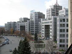 Госпром, Харьков