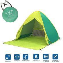 [Outdoor Sports] C&ing Hiking Easy Set Pop Up Fold Back Instant Pop up Tent  sc 1 st  Pinterest & Outdoor Sports] LFS-028 2017 new design outdoor OEM aldi pop up ...