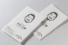 IMG_2893_xlarge Identity Card Design, Branding Design, Logo Design, Graphic Design, Business Cards Layout, Business Card Design, Typography Logo, Logo Branding, Name Card Design