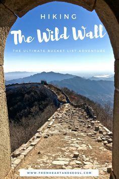 Planning a trip to China? Ready to check the Great Wall off your bucket list? Click here for the BEST way to experience the Wild Wall and the restored section all in one hike.