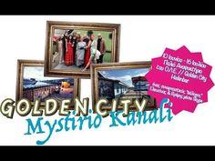 Μυστήριο Κανάλι // Ελευσίνα - Βρέμη // Αποχαιρετιστήριο πάρτι! Κυριακή 16 Ιουλίου 2017, 21:00 Παλιό Αναψυκτήριο Ο.Λ.Ε., Ελευσίνα // Μysterious Channel // Eleusis - Bremen // Farewell Party! Sunday, July 16, 2017, 21:00 OLE's old canteen, Eleusis