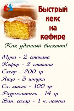 Pin on мучные блюда. Pin on мучные блюда. Baking Recipes, Dessert Recipes, Good Food, Yummy Food, Cookery Books, Pin On, Russian Recipes, No Cook Meals, Food Hacks