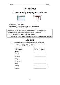 β΄ δημοτικού γλώσσα γ΄ τεύχος School Lessons, School Hacks, Grammar Worksheets, Speech Therapy, Special Education, Language, Activities, Speech Pathology, Speech Language Therapy