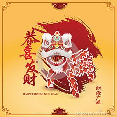 "chinese new year background. the chinese character \gong xi fa cai"" - may prosperity be with you. \"" cai yuan guang jin \"" - money & richness come to you. Chinese New Year Background, New Years Background, Chinese New Year Design, Happy Chinese New Year, Chinese Lion Dance, Lion Drawing, Chinese Element, Dragon Dance, Japanese Artwork"