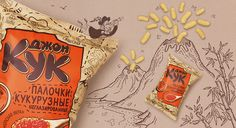 snack design packaging by Fabula Branding