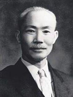 Chen Cheng, Republic of China Army, General Ww2 Leaders, Last Emperor, Reunification, Korean War, Guerrilla, The Republic, Military History, Revolutionaries, World War Two