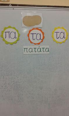 First Grade, Grade 1, World Languages, Classroom, Education, Learning, School, Blog, Montessori