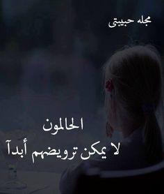 الاكثر مشاهدة على شبكة مصر _ حبيبتى