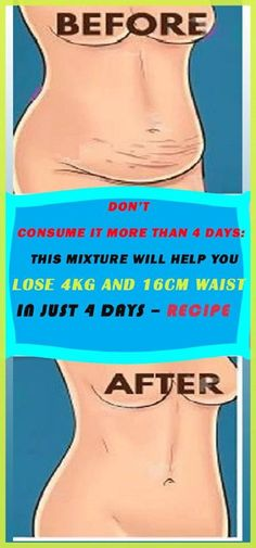 The following drinks should be consumed only 4 days. The results will be amazing. Moreover, you should combine this drink with regular physical exercise and a healthy diet.
