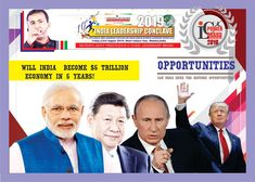Political, economic and strategic dynamics worldwide has thrown fresh challenges. International trade is not a Comparative Advantage, International Trade, Us Presidents, To Focus, Opportunity, Leadership, Challenges, Politics, India