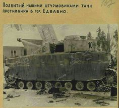 A personal photo of a Panzer 4 Ausf H left abandoned to Russian forces