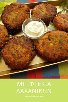 Vegetable Fritters with Feta and Yoghurt Dip - Kopiaste.to Greek Hospitality Going Vegetarian, Vegetarian Recipes, Healthy Recipes, Vegetable Side Dishes, Vegetable Recipes, The Kitchen Food Network, Greek Recipes, Appetizer Recipes, Appetizers