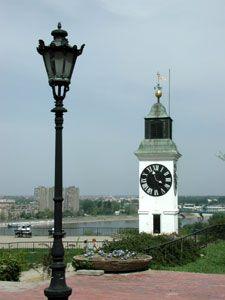 Pin On Serbia