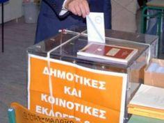 ΑΜΑΡΟΥΣΙΟΝ PRESS : Αποτελέσματα εκλογών 2014 – Δήμος Αμαρουσίου