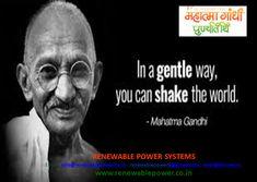 #Renewablepowersystemsdelhi pays tribute to #MahatamaGandhi