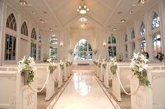 Plan To Tie The Knot At A Wedding Chapel Or Gazebo In Hawaii