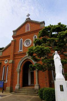 Aosagaura Church, Goto Islands Goto Islands Churches