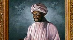 """Ahmed Baba was one of the greatest African scholars. Amongst the Songhai, he was known as the """"The Unique Pearl of His Time"""""""
