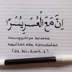 Doa Islam, Islam Quran, Quran Verses, Quran Quotes, Muslim Quotes, Islamic Quotes, Arabic Handwriting, Penmanship, Words Quotes