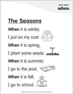 The Seasons: Poem for Sight Word & by Scholastic Seasons Lessons, Seasons Poem, Kindergarten Poems, Preschool Songs, Seasons Kindergarten, English Poems For Kids, English Lessons, Simple Poems For Kids, Rhyming Poems For Kids