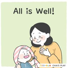 All is Well! Baby Hacks, Baby Tips, Web Comics, Positive Psychology, All Is Well, Chai, Wallpaper Quotes, Kids And Parenting, Cute Babies