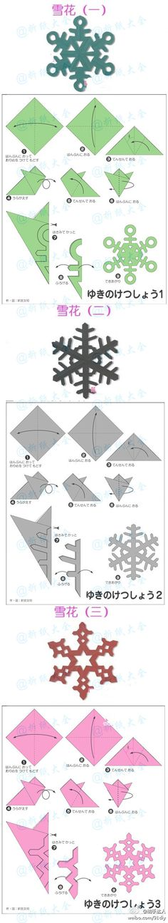 origami snowflakes.  The only problem is you have to draw the template.  To register on the website, it's all in japanese. kenishiwa!