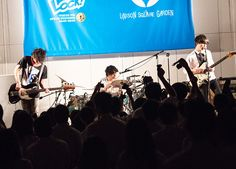 UNISON SQUARE GARDEN先生が来校!「スクールソングプロジェクト supported by カルピスウォーター」
