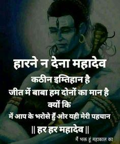 Aghori Shiva, Rudra Shiva, Photo Png, Mahakal Shiva, Shiva Art, Lord Shiva Hd Wallpaper, Krishna Wallpaper, Shiva Shankar, Lord Shiva Hd Images