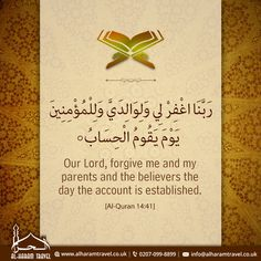 May #ALLAH (S.W.T) #forgive us for our #sins and have #mercy on our #souls....#Ameen!    (رَبَّنَا ٱغۡفِرۡ لِى وَلِوَٲلِدَىَّ وَلِلۡمُؤۡمِنِينَ يَوۡمَ يَقُومُ ٱلۡحِسَابُ (٤١    Our Lord, forgive me and my parents and the believers the Day the account is established.    [Al-Quran 14:41]    #Islam #Muslims #Quran #Salah #Prayer #Dua