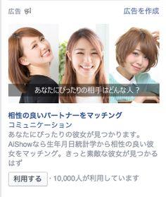 Facebook 2014-10-21 午後8時-41-18