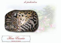 "cat ""Simba"" Кот ""Симба"". Роспись по камню от ДС АртСтоун. Cats Portraits on stone. Painted rock by DS ArtStone / sassi dipinti di DS ArtStone / pedras pintadas DS ArtStone / galets peints DS ArtStone /"