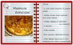 Θα σε κάνω Μαγείρισσα!: Μηλόπιτα ΕύΚο(υ)λα! Greek Sweets, Chiffon Cake, Drinks, Ethnic Recipes, Blog, Low Carb, Vases, Low Carb Recipes, Beverages