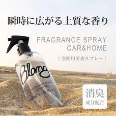 Car Air Freshener, Deodorant, Fragrance, Soap, Bar Soap, Perfume, Soaps, Car Freshener