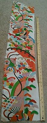 Vintage-girls-ceremonial-kimono-fabric-fan-floral-wave-gold-thread-41-x-9