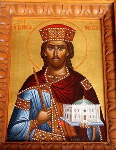 Император Никифор Фока (современная икона)