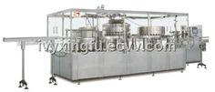 HM PB series I.V. Solution Plastic Bottle clean-fill-seal compact line - China I.V. Solution bottle FFS