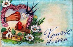 Αληθώς Ανέστη.... (καρτ-ποστάλ) Eastern Eggs, Easter Pictures, Embroidery Sampler, Vintage Easter, Vintage Postcards, Crafts For Kids, Painting, Affirmations, Cart