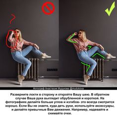 Photography Poses Selfie Pictures 64 IdeasYou can find Posing tips and more on our website.