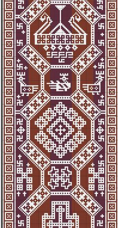 # Overhogdal Tapestries (Sweden This would work great as needlepoint. Cross Stitch Bird, Cross Stitch Borders, Cross Stitch Patterns, Folk Embroidery, Vintage Embroidery, Cross Stitch Embroidery, Palestinian Embroidery, Monochrom, Knitting Charts