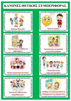 Αποτέλεσμα εικόνας για κανονες ταξης στο πιντερεστ Preschool Education, Kindergarten Class, Preschool Classroom, Work Activities, Preschool Activities, School Social Work, Classroom Behavior, School Themes, Elementary Music