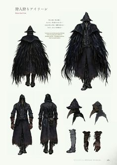[help] Im planning a cosplay for Eileen the Crow from Bloodborne- id like to find a sewing patten similar to this coat (bottom left) that i can modify if it isnt exactly the same. High Fantasy, Dark Fantasy Art, Bloodborne Concept Art, Bloodborne Art, Bloodborne Outfits, Fantasy Character Design, Character Design Inspiration, Character Art, Game Character Design