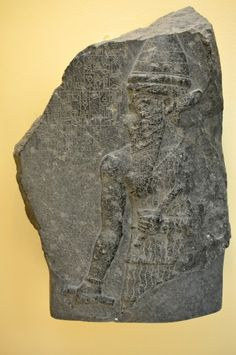 Ancient History - Antiquity - Archeaology Stele of the Akkadian king Naram-Sin