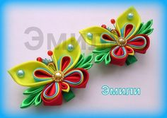(99) Одноклассники Diy Lace Ribbon Flowers, Kanzashi Flowers, Ribbon Art, Satin Flowers, Diy Ribbon, Fabric Ribbon, Ribbon Crafts, Ribbon Bows, Fabric Flowers