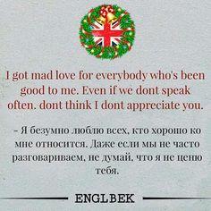 English Time, Learn English Words, English Phrases, English Lessons, English Quotes, English Vocabulary, English Grammar, English Language, How To Speak Russian