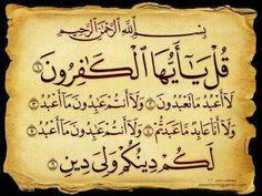 Sura from Qura'n