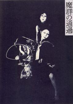 Photographs by Terayama Shuji (1935–83)