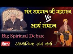 Plenty of views mentioned in the Satyarth Prakash written by Swami Dayanand Saraswati are contradictory to the concepts mentioned in the Vedas. Believe In God Quotes, Life Quotes Love, Quotes About God, Spiritual Thoughts, Spiritual Quotes, John Maxwell, Allah God, Leadership, Geeta Quotes