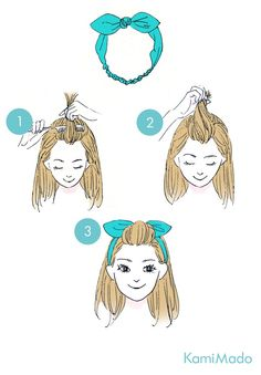 簡単3ステップ☆ヘアバンドを使った失敗しないポンパヘア【イラスト付き】