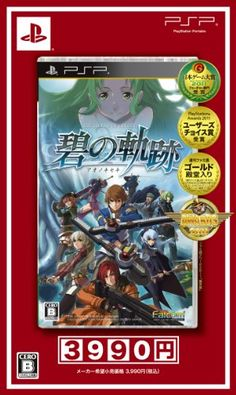 Legend of Heroes Ao no Kiseki new chapter anniversary special edition *** You can get more details by clicking on the image.