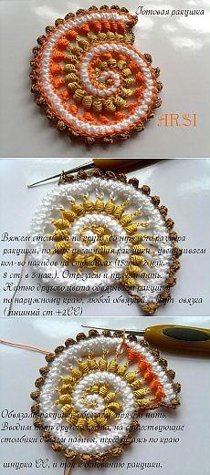 Learn To Crochet Peacock Feath Crochet Russe, Art Au Crochet, Russian Crochet, Crochet Motifs, Freeform Crochet, Knit Or Crochet, Irish Crochet, Crochet Crafts, Double Crochet